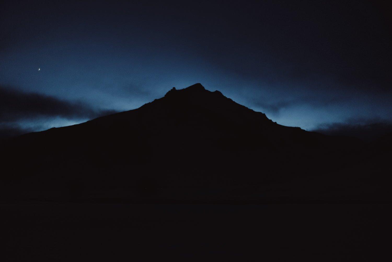 mountain near Skogafoss Iceland